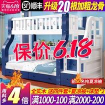 全实木上下床双层床成年子母床高低床大人多功能上下铺木床儿童床