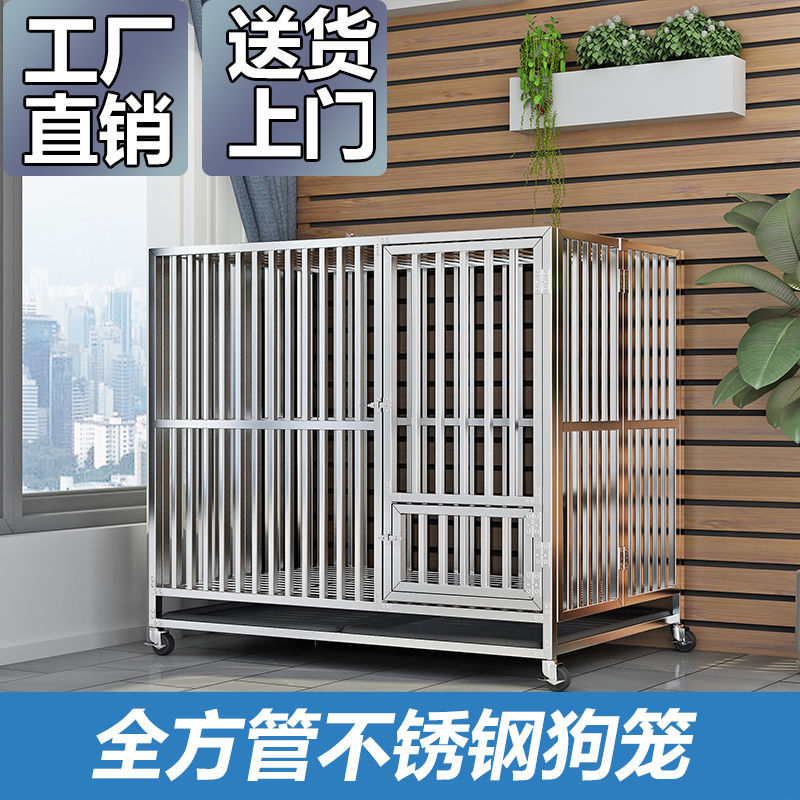 Full square tube stainless steel dog cage, thickened large dog, medium and small dog, golden retriever with toilet pet cage