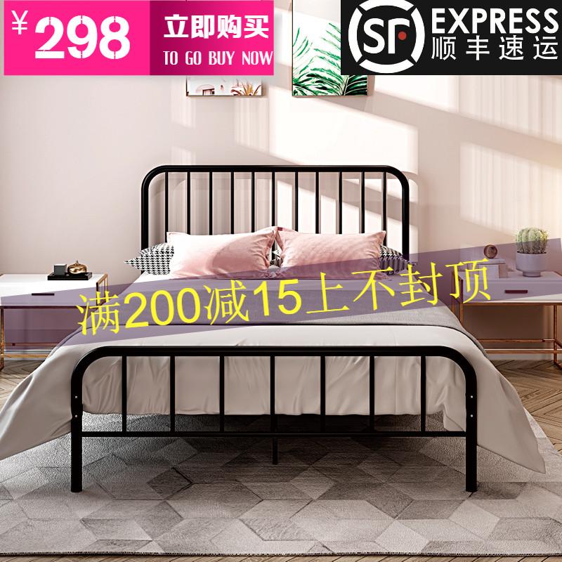 满200元可用15元优惠券富佳华欧式现代简约网红铁床单人铁架床1.2米1.5米加厚双人铁艺床