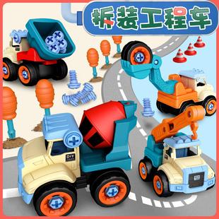 拆装工程车儿童玩具可拆卸组拼装拧螺丝挖掘挖土机汽车男孩3-6岁