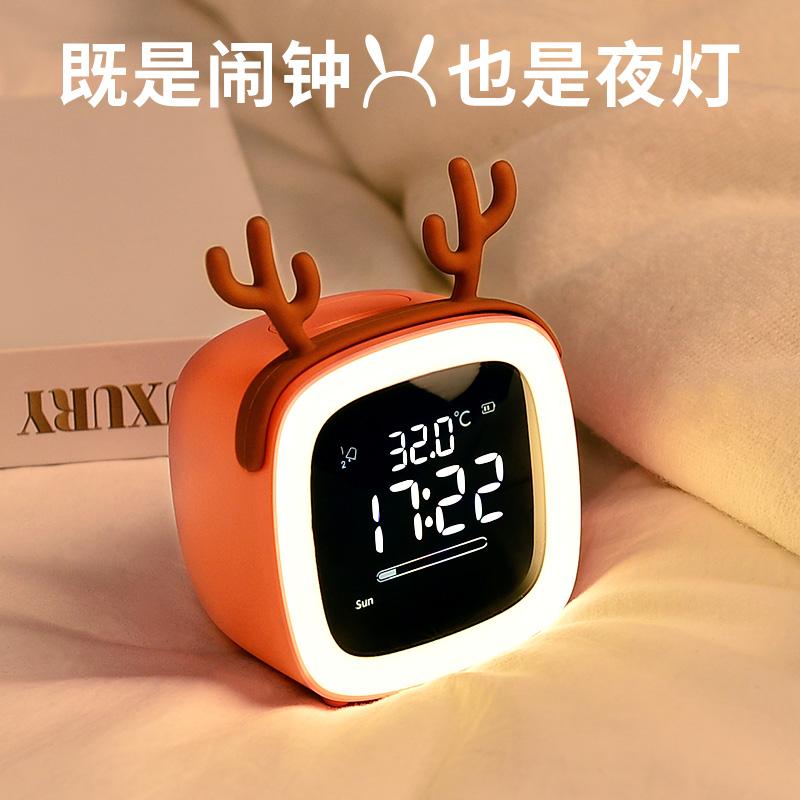 闹钟学生用创意个性懒人静音床头夜光儿童闹钟智能电子充电多功能