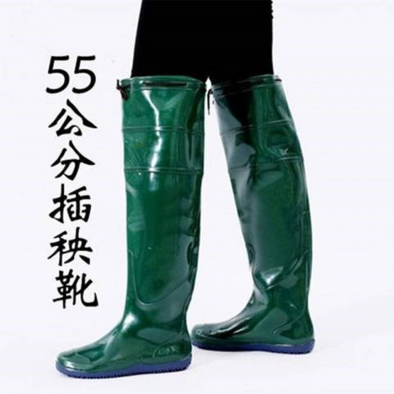 [available from Shunfeng] rice transplanting shoes for men and women