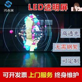 。ED全彩显示屏橱窗屏led玻璃屏 冰屏广告屏3D透明屏无缝拼接屏图片
