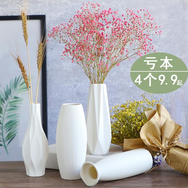 陶瓷小花瓶白色干花满天星创意水培绿萝花瓶摆件客厅插花家居装饰