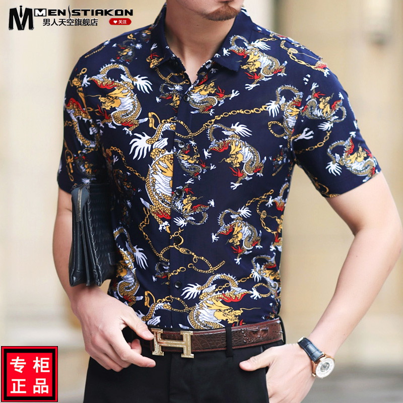 Brand mens Short Sleeve Shirt Chinese wind dragon pattern half sleeve ice silk elastic middle aged dad casual thin shirt