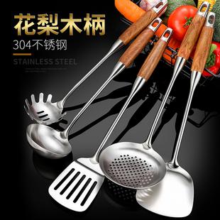 德国304不锈钢花梨木锅铲 家用加厚厨房全套单个长柄木质炒菜铲子