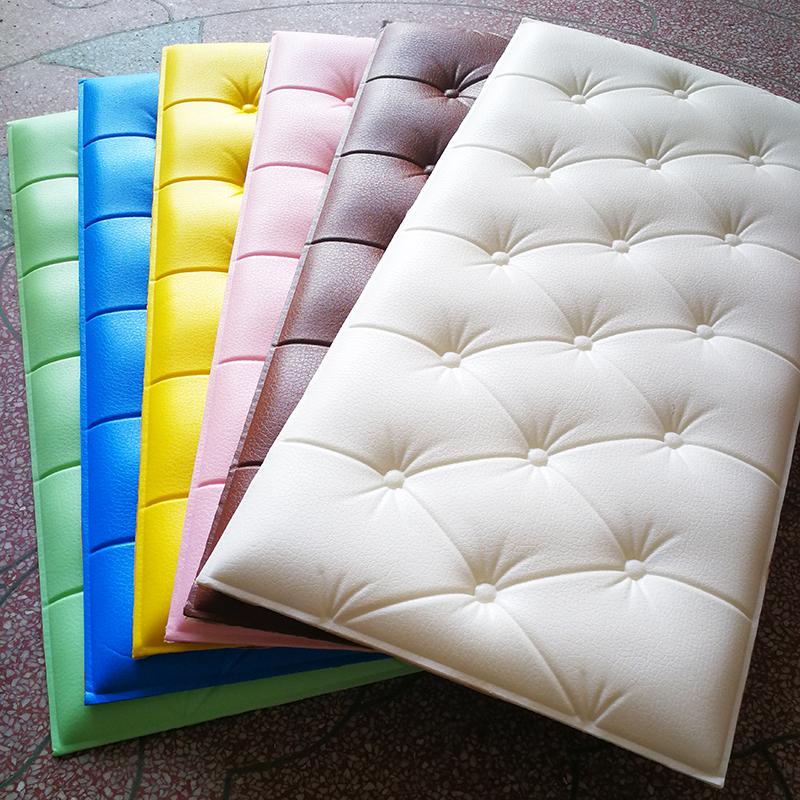 3d立體墻貼床頭板軟包自粘靠墊榻榻米防撞墻圍客廳背景墻裝飾壁紙