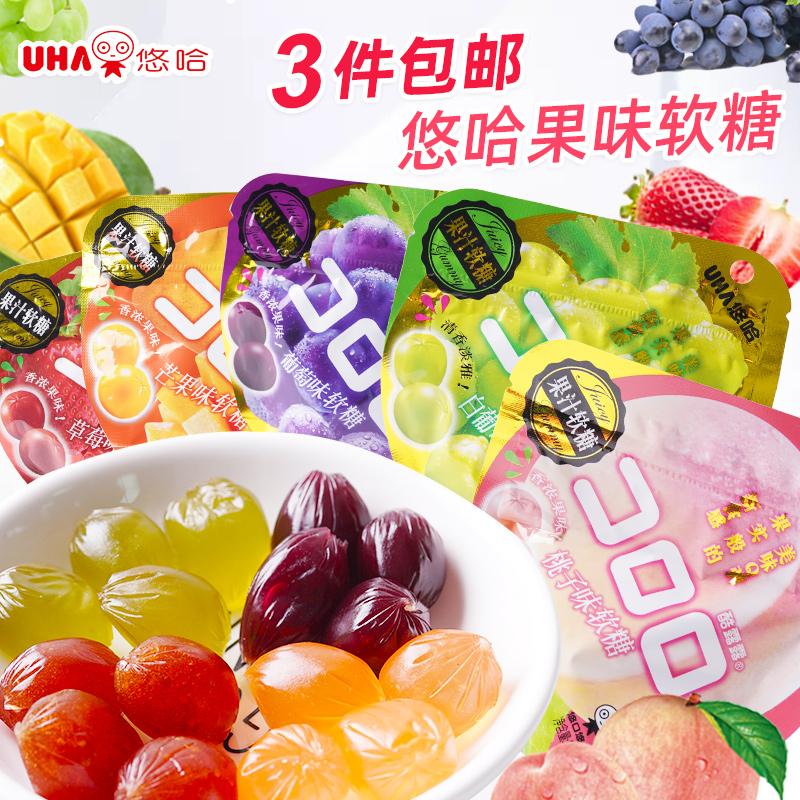 日本进口 uha味觉糖网红小糖果悠哈果汁软糖哈密瓜葡萄味qq橡皮糖