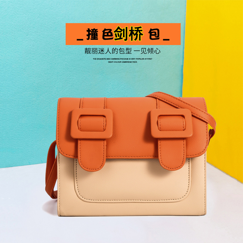 Postman bag womens versatile mini bag color one shoulder straddle bag fashion trend