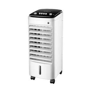 制冷机加湿宿舍手提水冷生活空调扇制冷电器 餐厅高中低小型三档