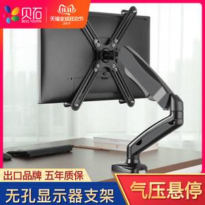 电脑双屏显示器支架桌面升降显示屏幕底座台式万向摇臂伸缩旋转架