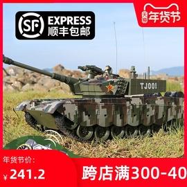 超大对战99遥控坦克汽车模型可开炮超大履带式合金属儿童男孩玩具