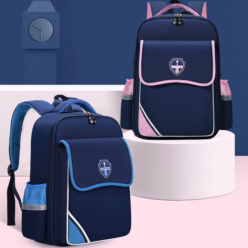 小学生书包男女一二三到六年级超轻护脊韩版贵族减负双肩儿童背包