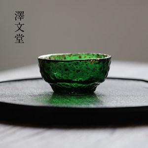 璃茶杯品茗杯 日式茶 功夫主人杯单杯 手工金箔绿翡翠琉璃玻