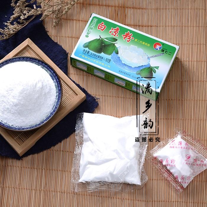 券后14.54元网红广西桂林特产白凉粉薄荷烧仙草