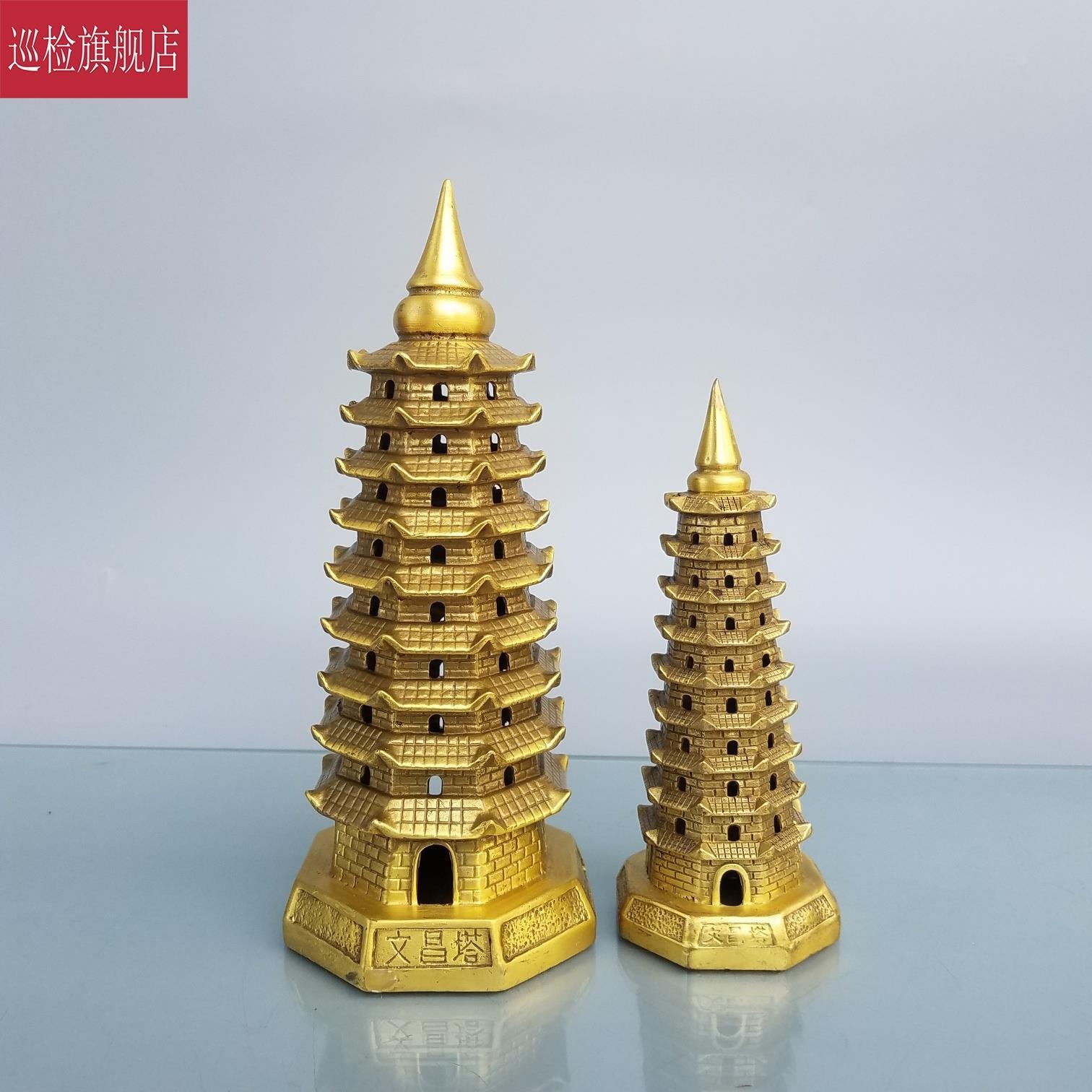 Статуэтки башни Вэньчан Артикул 644032223800