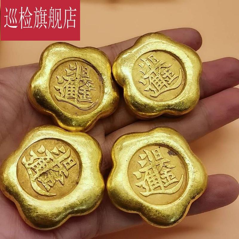 Золотые монеты / Монеты с позолотой Артикул 641948434156