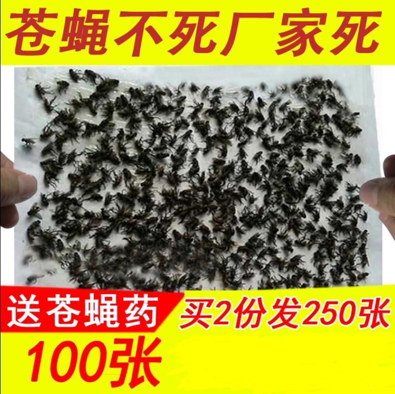 Ловушки для насекомых / Мухобойка Артикул 597519045742