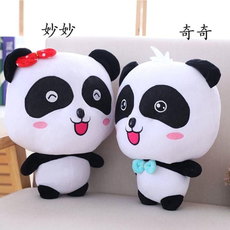可爱熊猫公仔奇奇妙妙毛具男女孩生日礼物布娃娃玩偶