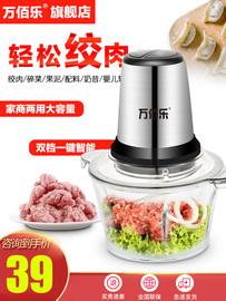 家用大容量电动绞肉机多功能料理机全自动绞馅机打蒜机食物搅拌器图片