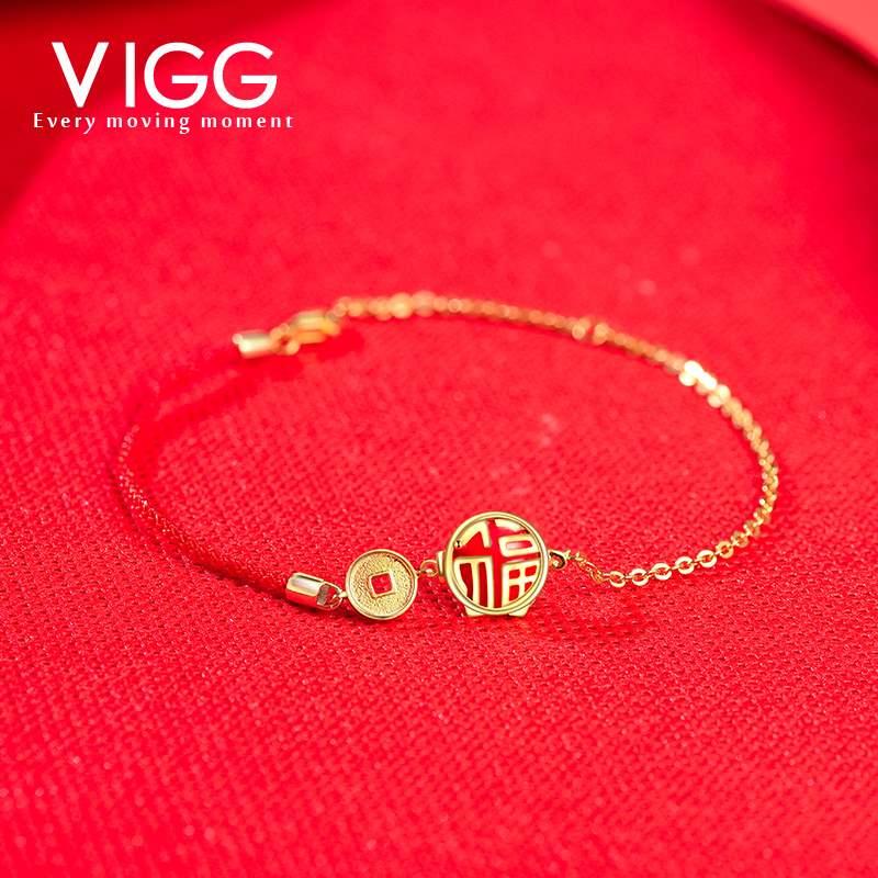 VIGG小金猪手链女本命年编织红绳转运珠情侣闺蜜首饰品礼物送女友