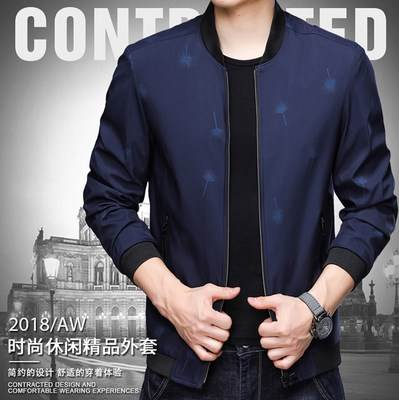 Autumn 2018 new middle-aged mens jacket jacket business casual mens wear spring and autumn thin 40-50