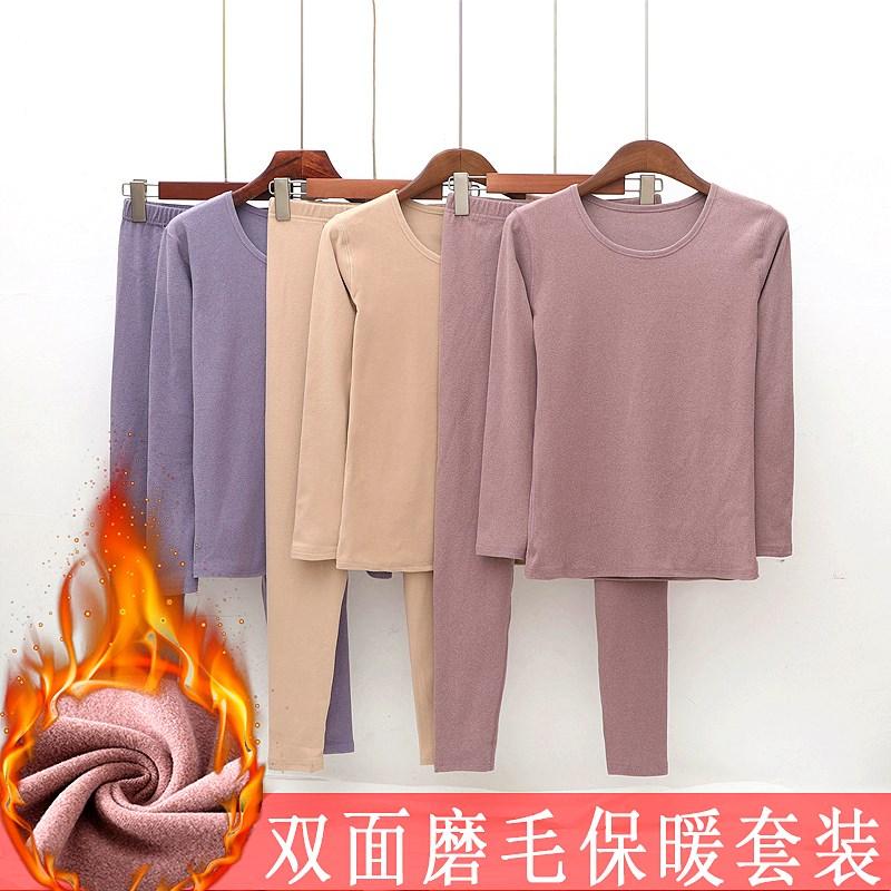 秋冬季德绒发热双面磨毛内衣打底衫评价好不好?