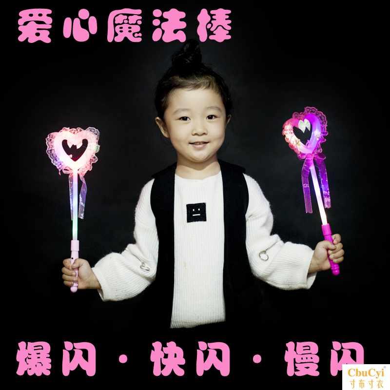 儿童玩具地摊货源发光棒闪光卡通荧光棒演唱会助威道具应援小猪棒