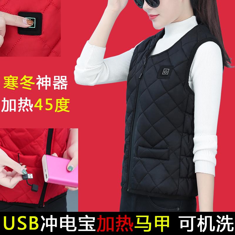 USB智能温控电热马甲加热背心充电发热保暖冬装无袖棉衣服马夹女