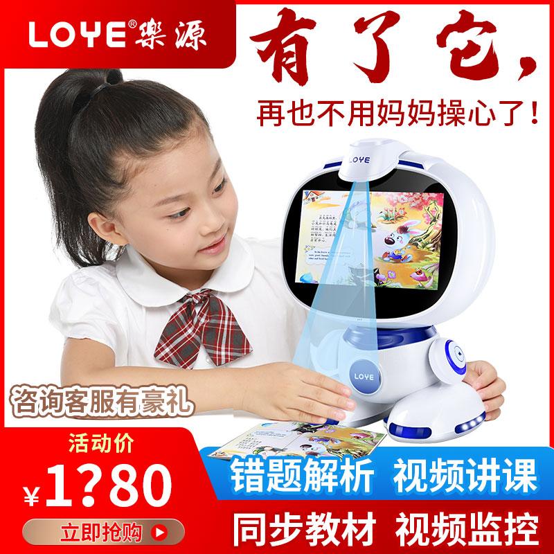 Роботы игровые Артикул 596886213042