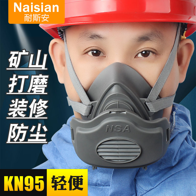 Nice dust mask, industrial dust proof, decoration, polishing, grey powder mask, ventilating, male cleanable mask
