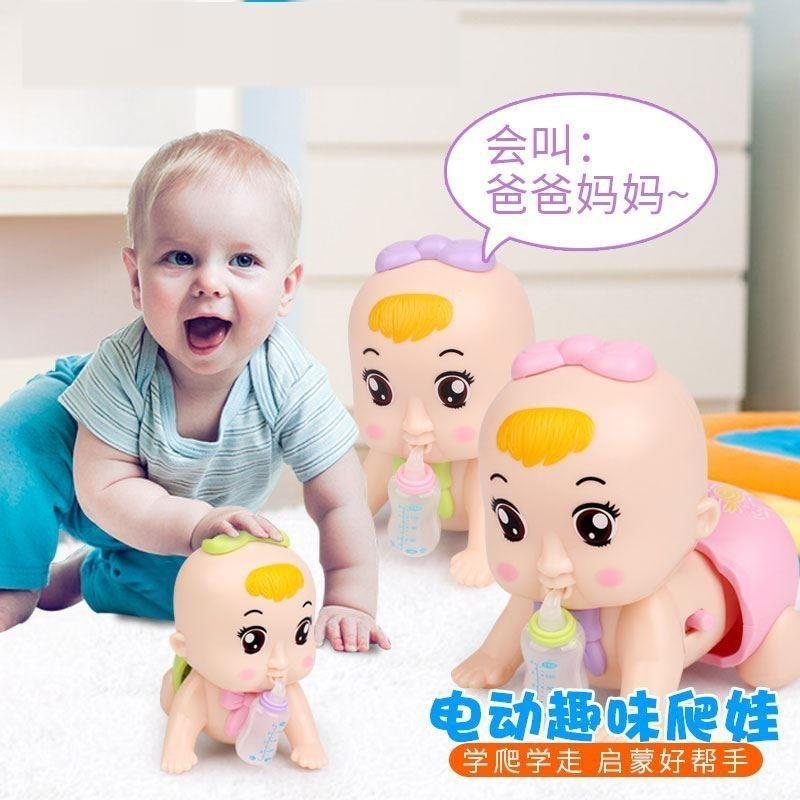 儿童小孩学玩具学习宝宝电动爸爸妈妈训练婴儿爬行0-1岁幼儿室内