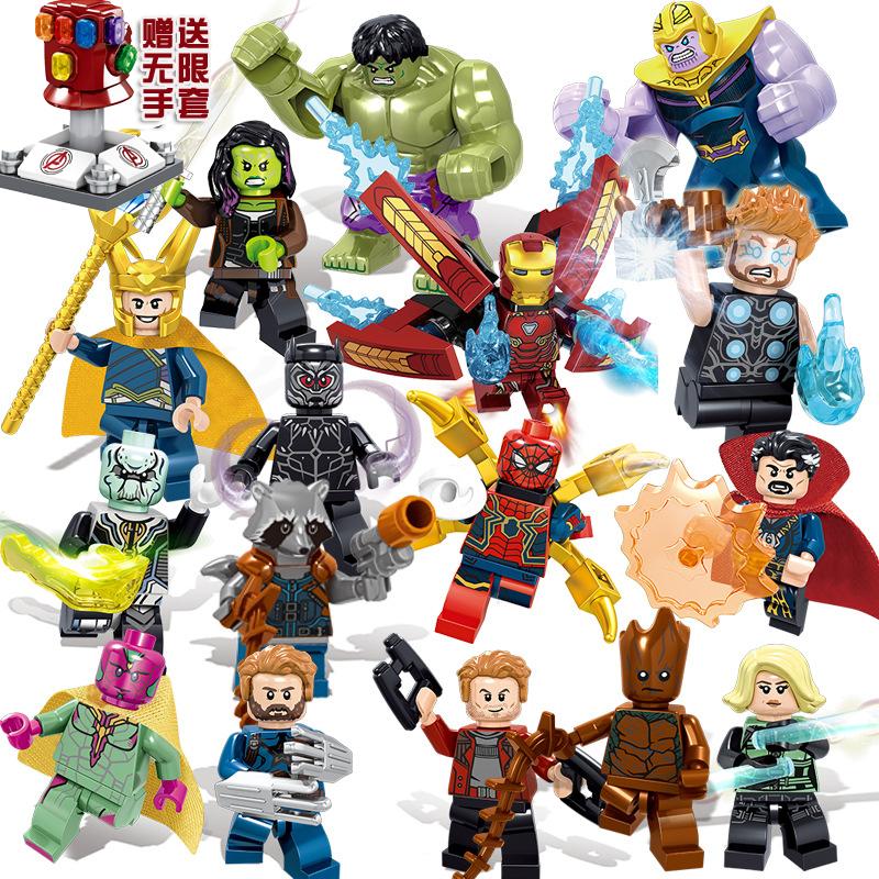 新品乐乐高小人仔拼装积木复仇者联盟4漫威全套钢铁侠3灭霸玩具