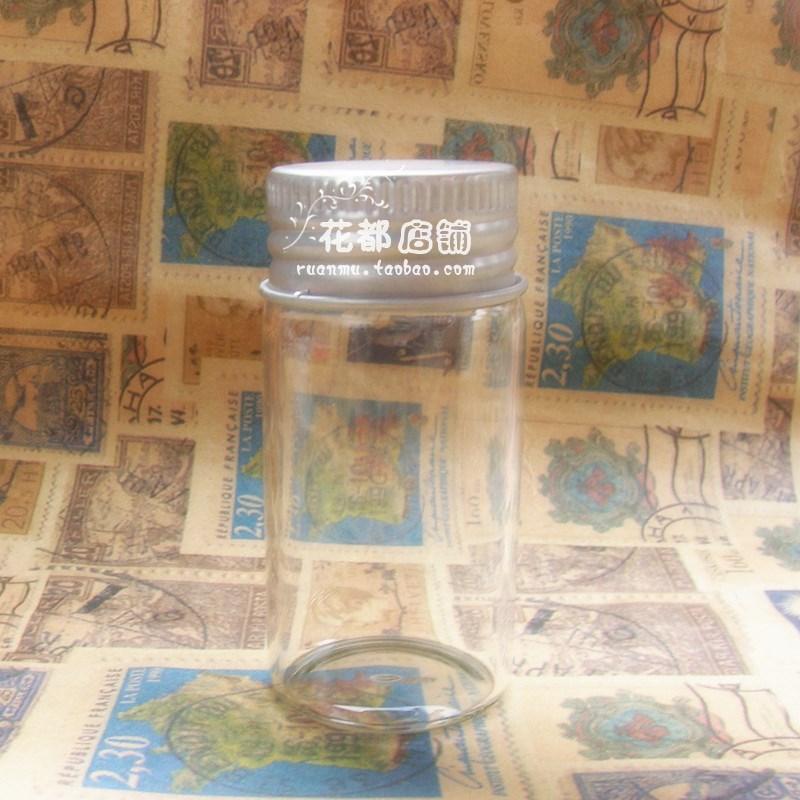 透明配铝盖无内塞星星瓶储物玻璃瓶