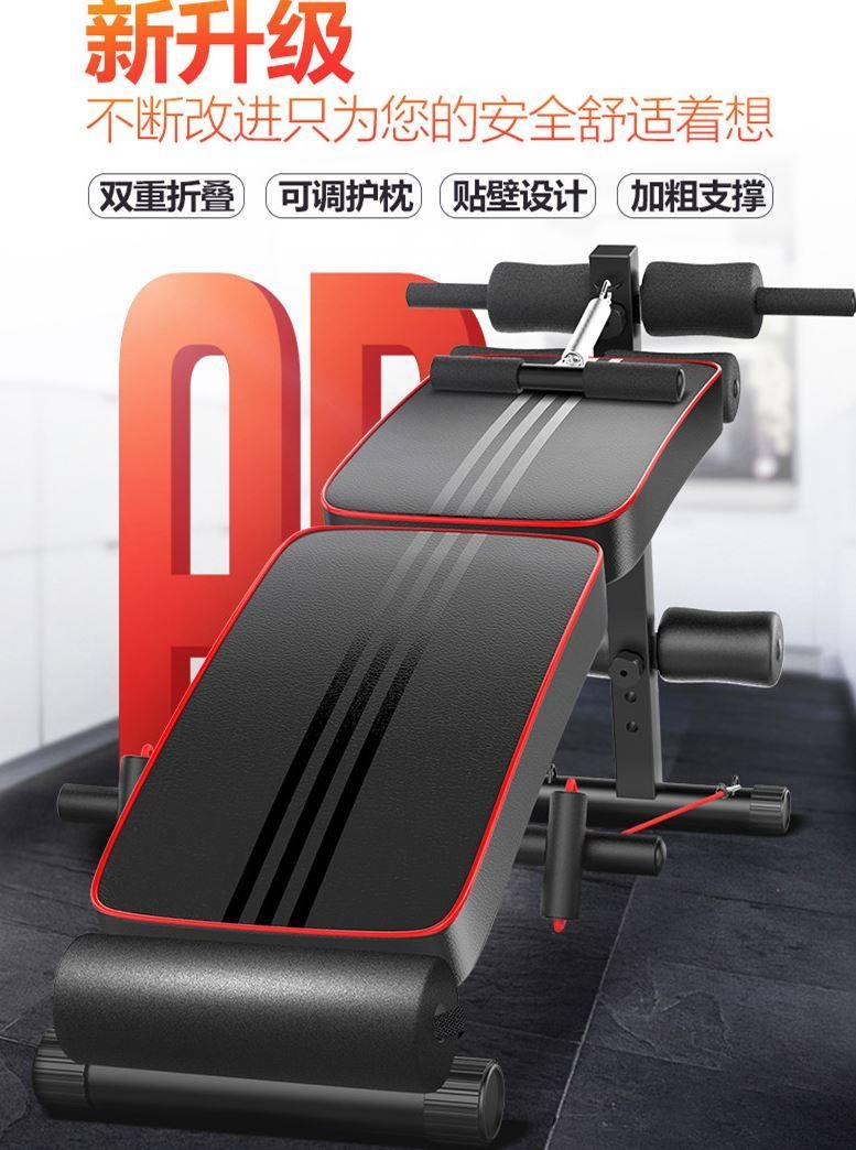 家用体育用品大学生健身凳可折叠仰卧板训练仰卧起坐男女健身器材