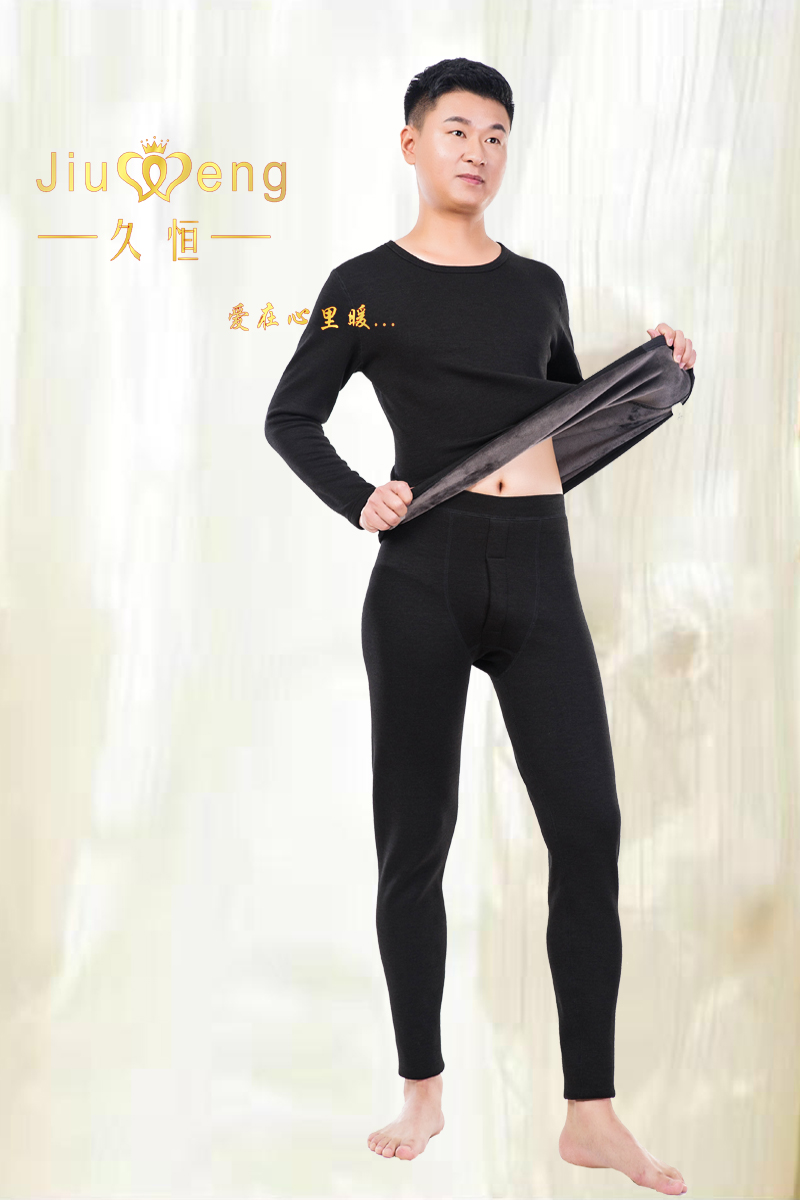 Jiuhengde cashmere heating fiber thickened cashmere mens thermal underwear solid color fattened autumn clothes and trousers set