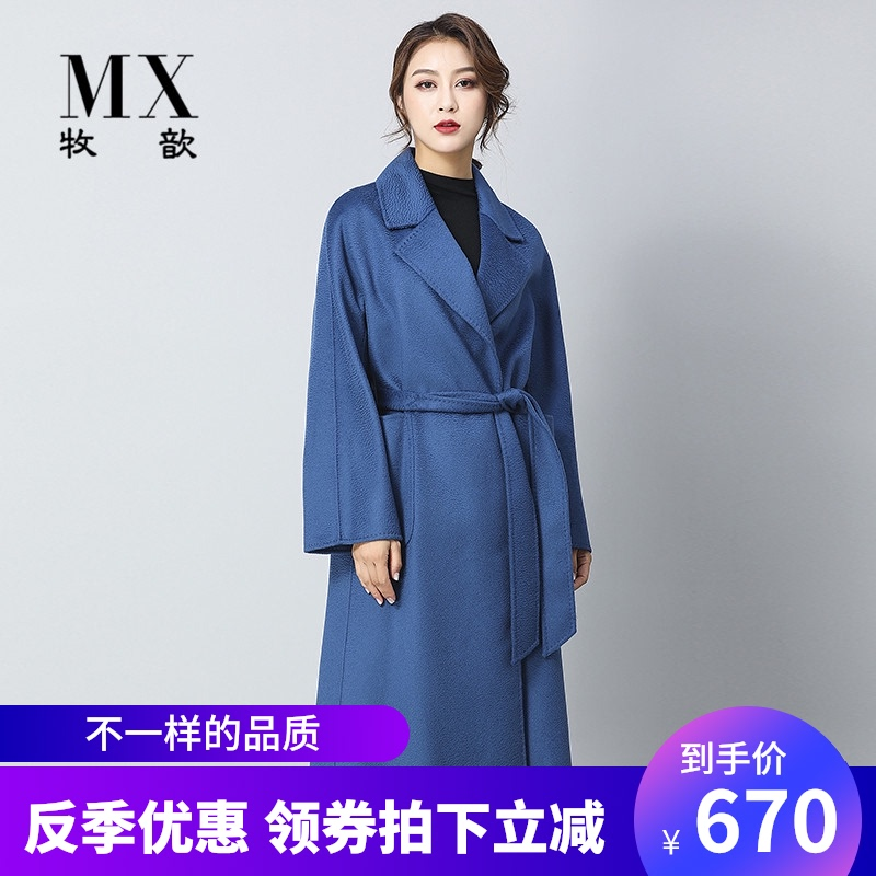 Autumn and winter new water wave pattern 100% double faced cashmere wool coat women's medium long nightgown lace up wool coat