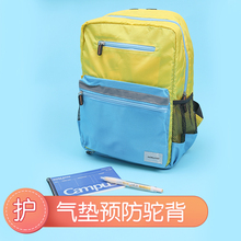 Kokuyo, Japan is reputed as a large capacity backpack for primary and secondary school students with shoulder protection. It has a large space for rain proof night walk. Junior high school boys and Girls Backpack stationery storage bag for Schoolyard computer bag