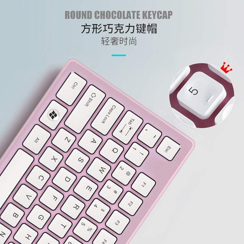 罗技正品牧马人无线键盘套装办鼠标