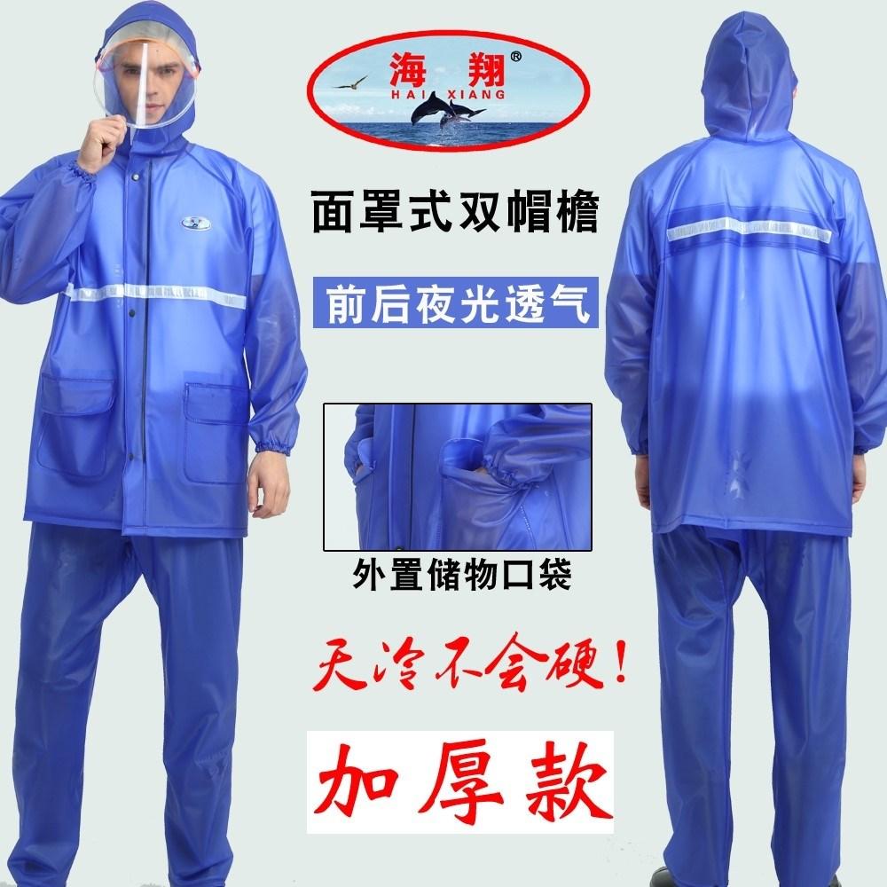雨衣雨裤套装 外卖雨衣 透明男女成人骑行分体牛筋雨衣外套防暴。热销0件包邮