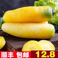 帮农日记新鲜黄心胡萝卜水果萝卜5斤