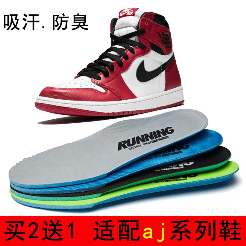 Стельки для комфорта обуви Артикул 598823798203
