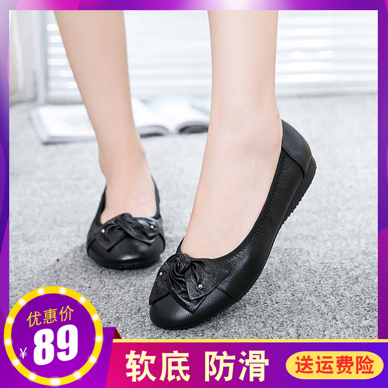 Mother shoes 40 womens 50 year old womens autumn flat bottomed soft soled shoes for the elderly 41 large size 43 womens shoes