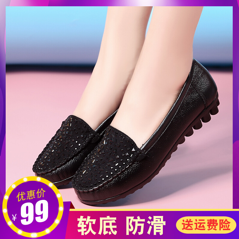 Mothers shoes childrens 40 breathable comfortable womens shoes beans shoes autumn flat bottomed soft soled shoes for middle-aged people