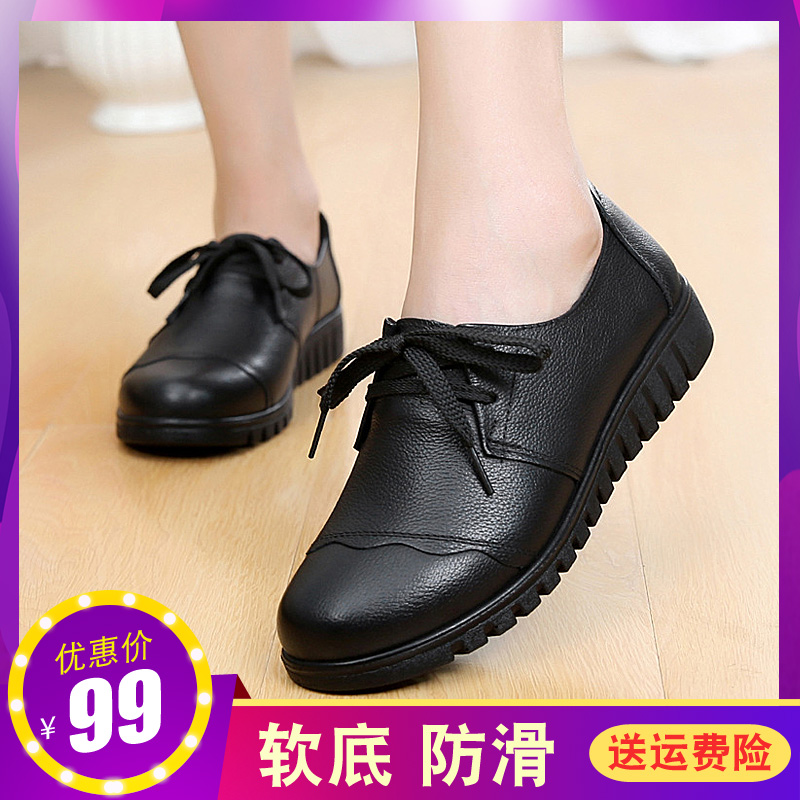 Moms shoes 40 antiskid, 50-year-old, 60-year-old flat bottomed, soft bottomed, breathable casual womens shoes, winter leather shoes for the elderly