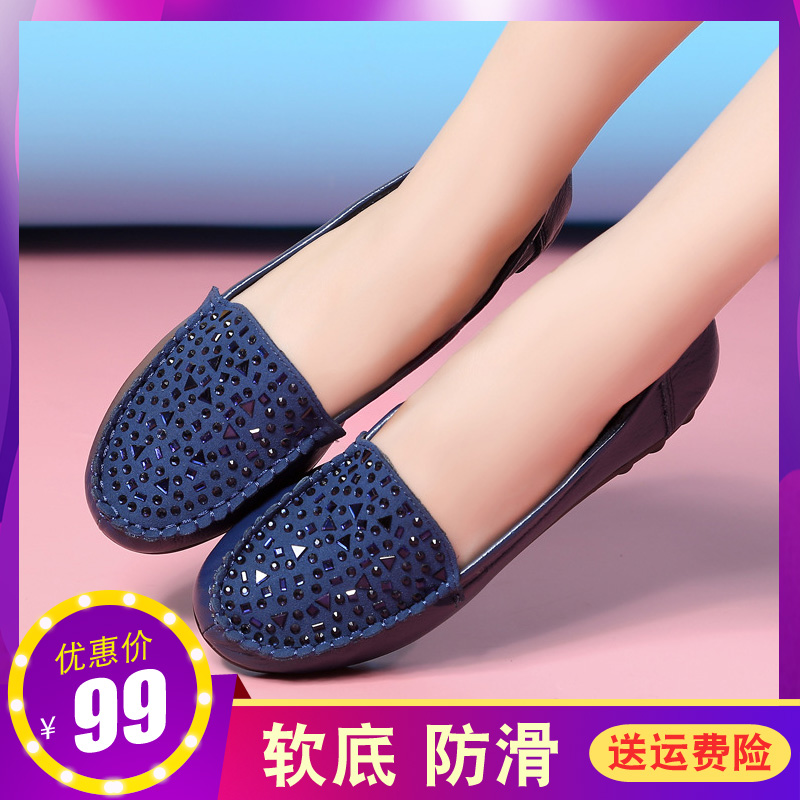 Mothers shoes comfortable shoes for children aged 40-50 Doudou shoes spring flat soled soft soled shoes for middle-aged people