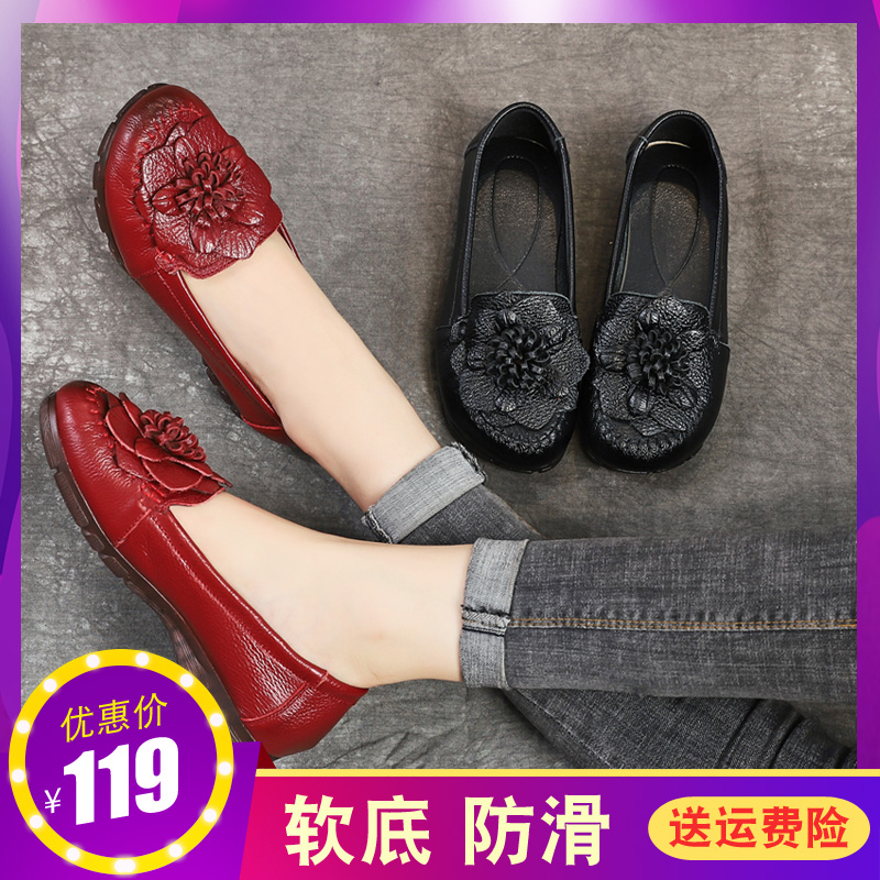 Mothers shoes 40 autumn 50 year old womens flat sole leather shoes for the elderly middle-aged peoples breathable soft soled womens shoes