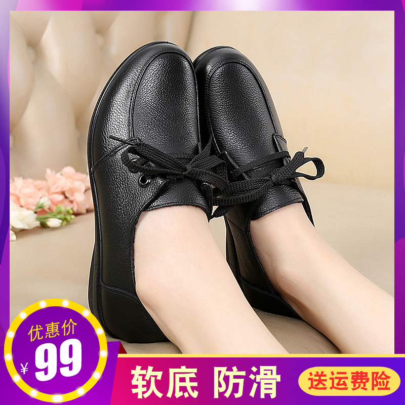 Mom shoes womens 40 year old spring 50 wear 60 leather breathable casual womens shoes flat soled middle-aged shoes