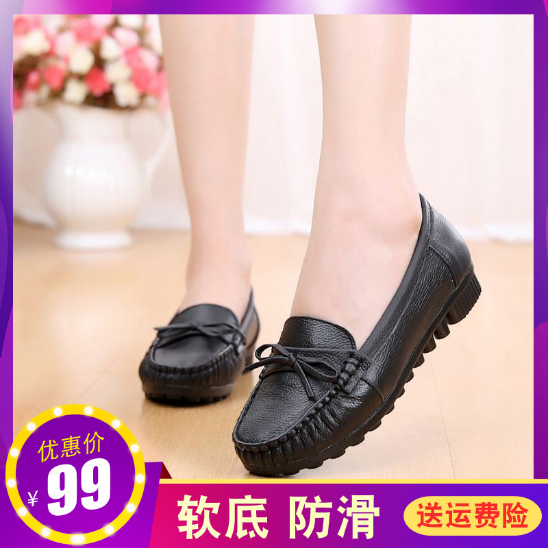 Mother shoes children 40 autumn 50 year old wearing beans shoes flat soled shoes for the elderly 41 large size 42 womens shoes
