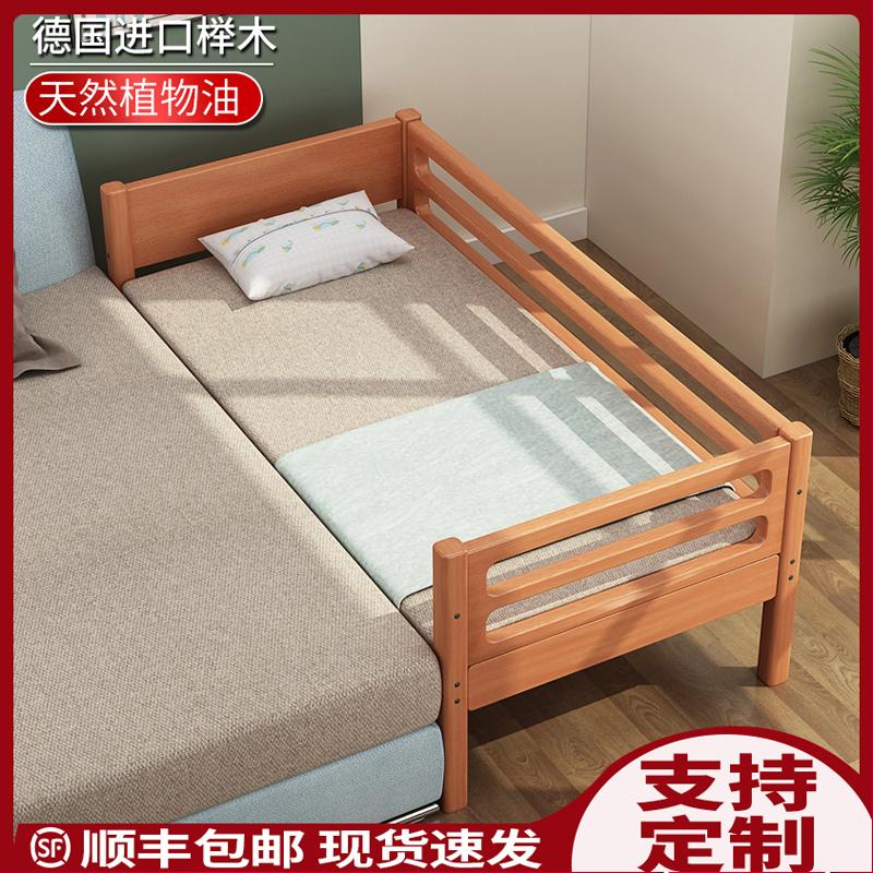 实木儿童床带护栏男孩单人床边加宽拼接大床女分床神器小床婴儿床